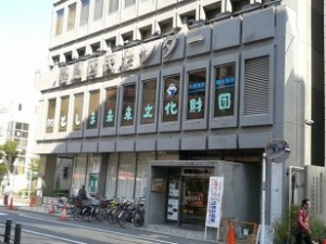 豊島区民センター
